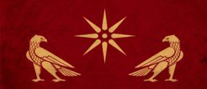 Объединенное государство Армения - III век до н.э.