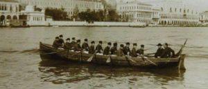 Армянская гимназия в Венеции