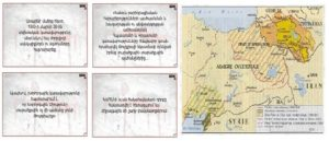 Антиармянское заявление правительства СССР