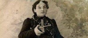 Егине Чауш – Символ борьбы армян