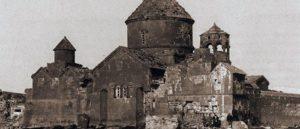 Усыпальница армянских царей