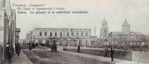 Армяне и Баку - Хачатур Дадаян