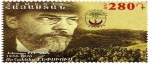 Организация Немецко-Армянского общества