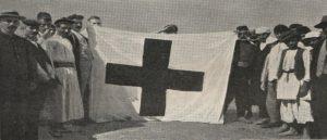 Флаги Мусалер - Символы