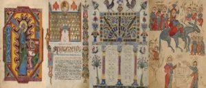Древние армянские рукописи в музее Гетти