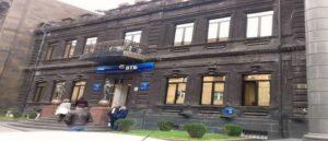 Дом в котором жил и работал Егише Чаренц