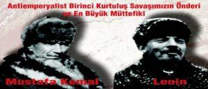 Помощь России оказанная Турции