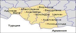 Пятнадцать провинций Великой Армении