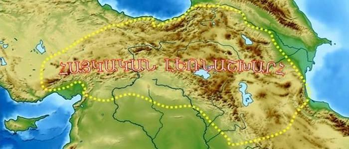 Картинки по запросу Дэвид Лэнг - Образование армянской нации.