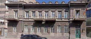 Старый Ереван - Наследие Африкянов