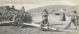 Симон Врацян о Первой Республике Армения