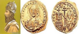 Император Византии Иоанн Цимисхий