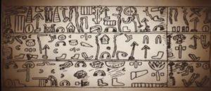 Расшифровка армянских криптограмм