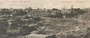 Дзорагюх - Самый старый район Еревана