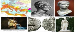 Период правления Тигран II