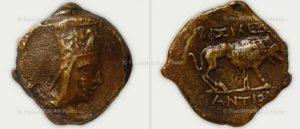 Древние армянские монеты