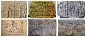 Армянское нагорье и шумерские Ануннаки