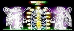 Тайна Араратских гор - Имя Творца