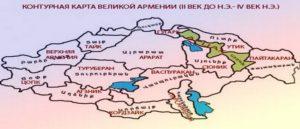 Армянские княжества Арцаха