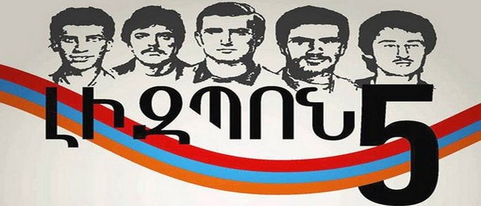 Право армянского народа