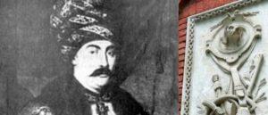Манук бей Мирзоян - Принц армян