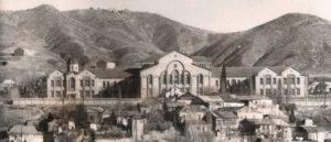 Тифлис - Школа Нерсисян