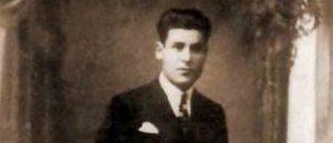 Светлой памяти Арама Ерканяна