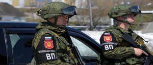 На страже кремлевских интересов