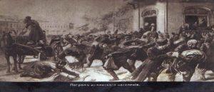 Материальные убытки и потери армян Баку