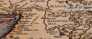 Карта Авраама Ортелиуса 1528 г - Урфа