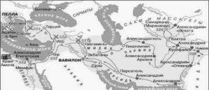 Армения при распаде империи Ахеменидов