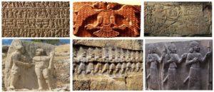Дэвид Лэнг - Образование армянской нации