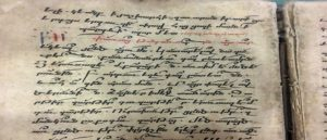 Уникальные армянские рукописи чудом уцелевшие