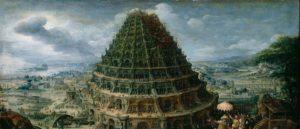 Вавилонская башня - Амбиции или храм
