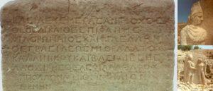 Гора Немрут - Гробница Антиоха I Теоса