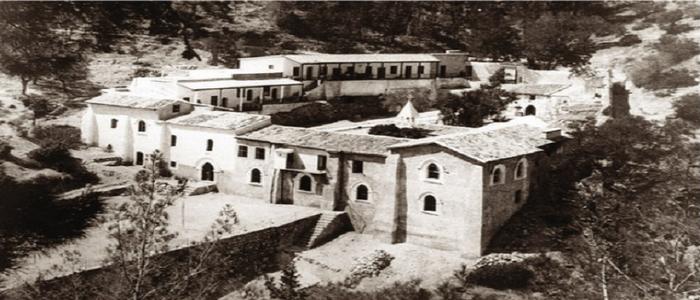 Армяне Кипра - Филип Марсден