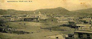 Армяне Туркмении