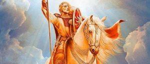 Ар - Протоармянский бог