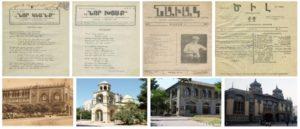 Роль армян в истории Баку