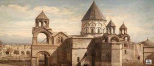 Из истории Христианской Армении