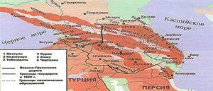 Арцах в составе Российской империи