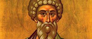 О почитании Св. Барсега