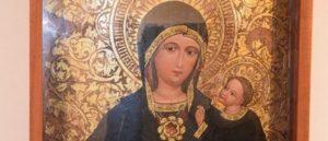 День иконы Армянской Богородицы