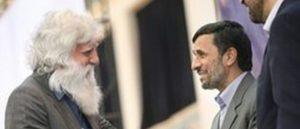 Каро Лукас - Отец иранской робототехники
