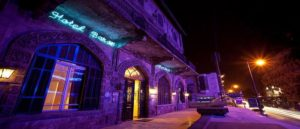 Алеппо - Армянский центр