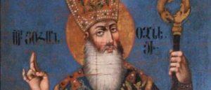 Ованес Имастасер