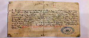 Документ о льготах торговцам