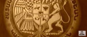 Хрестоматия истории Арцаха