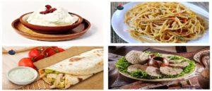 Древняя армянская кухня