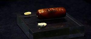 Мецамор - Сардониксовая печать
